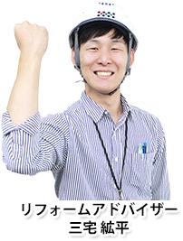笠岡店店長 樽敏彦