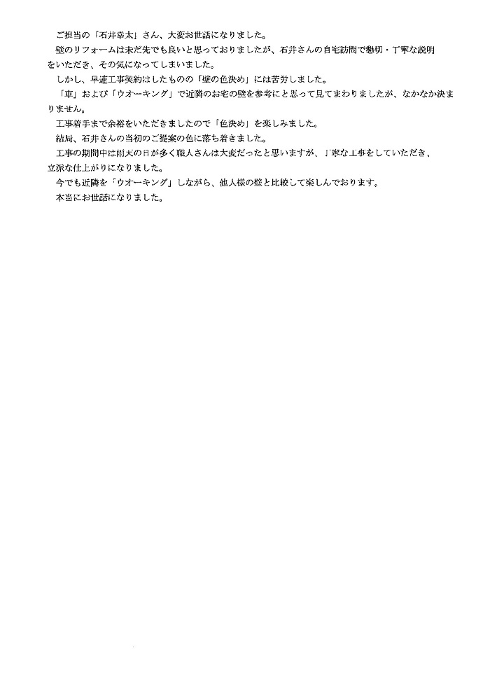 ilovepdf_com-3